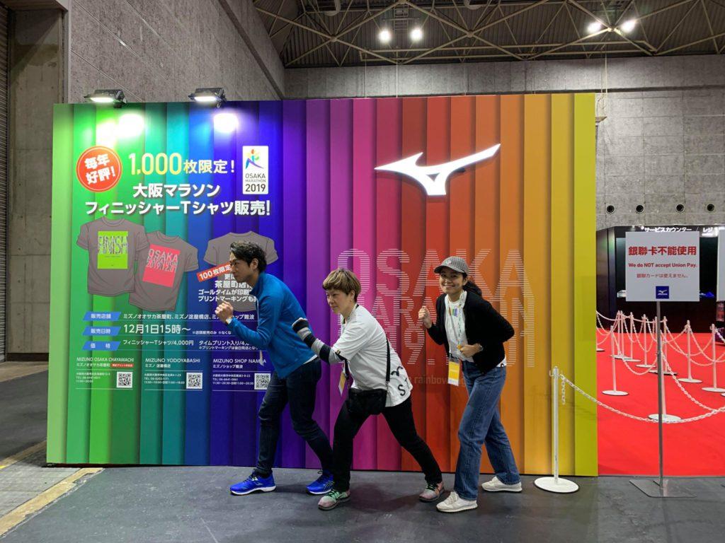 大阪マラソンEXPO2019_05