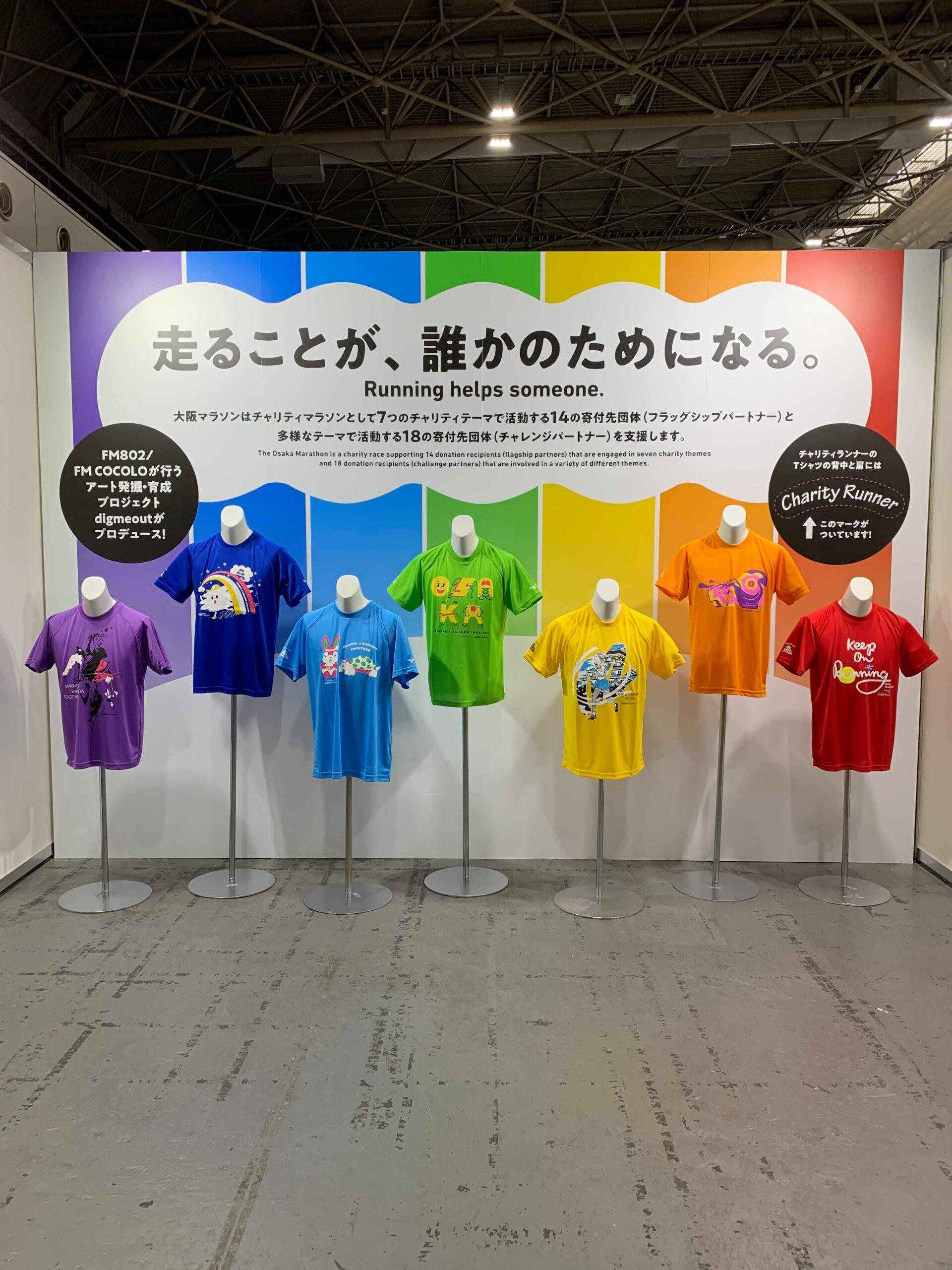 大阪マラソンEXPO2019_08