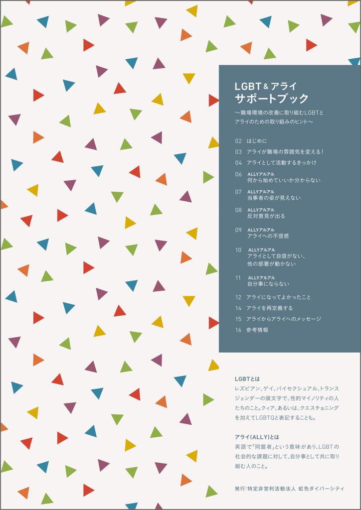 item013