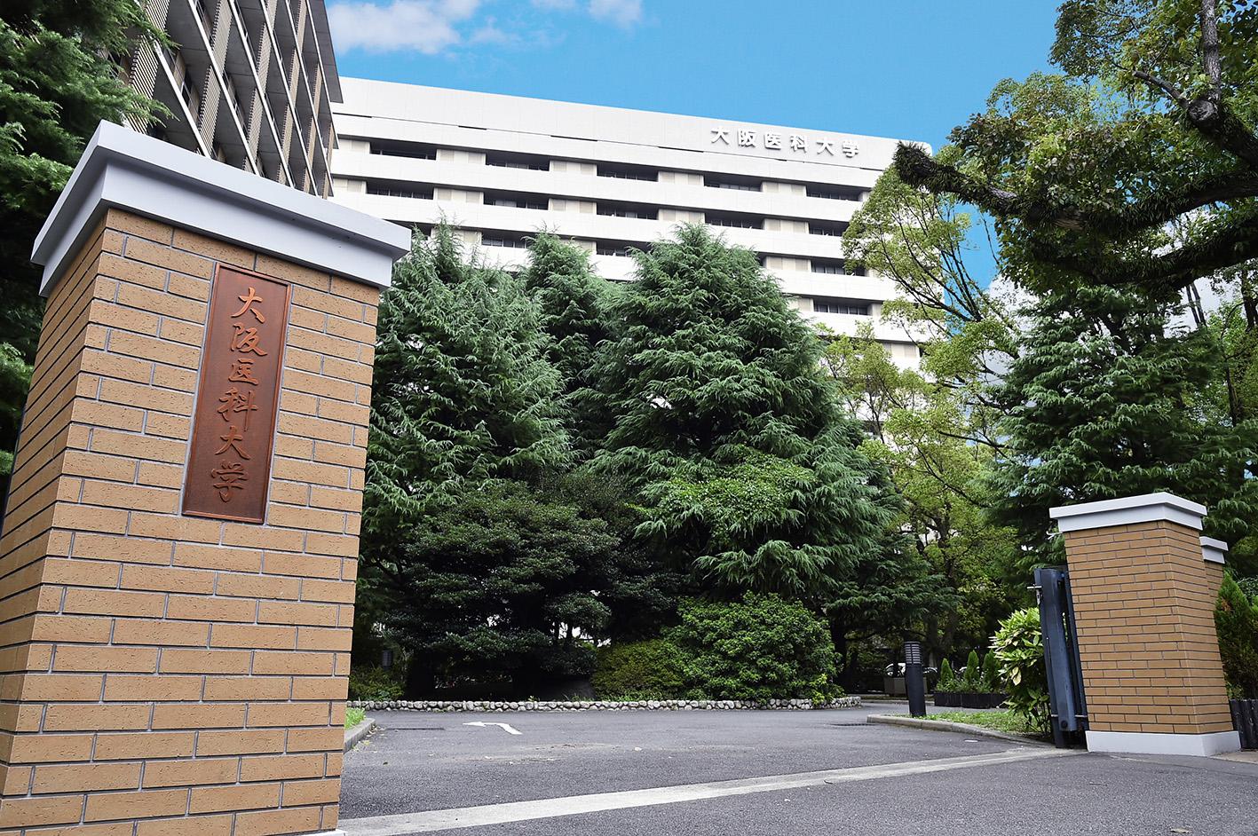 20191127大阪歯科大学