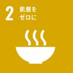 SDGs_02