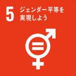 SDGs_05