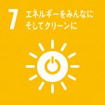 SDGs_07